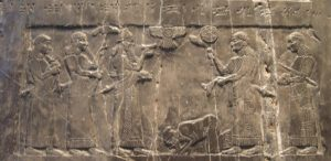 Assyrian Kings Inscription