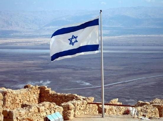 The Land Is Mine! A Question of Israel and the Land